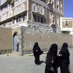 DSCF5158 – Version 2 (Le martyre du Yémen, dans l'indifférence absolue)