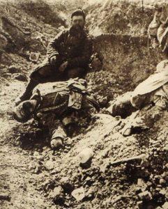 Centenaire de l'Armistice. Chemin des Dames.